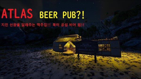 SGJTV / NA PVP BEER PUB !!